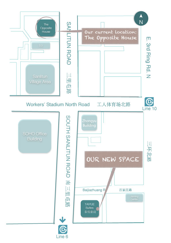 Map-New-space-sanlitun-south_26042013